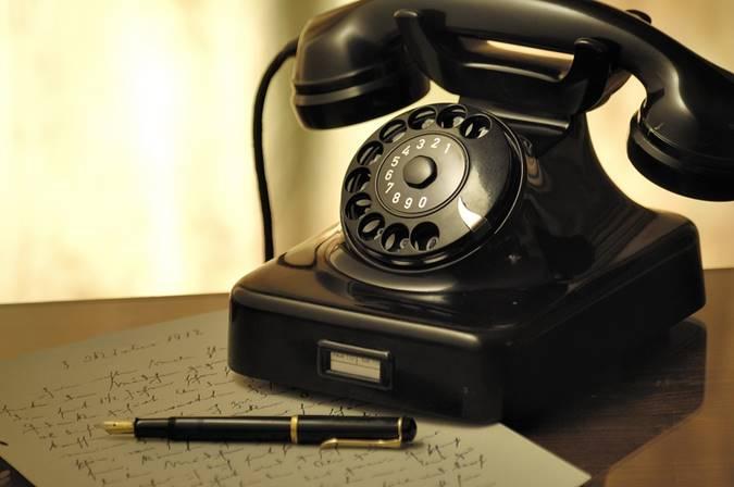 SOP Security - Menerima Telpon